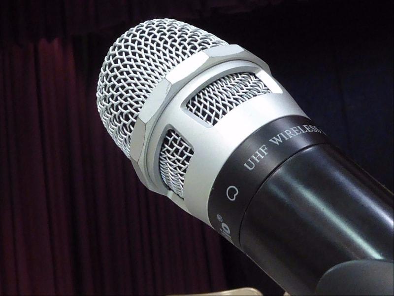 Microphone Min